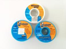 Lead/tin solder