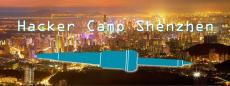 Hacker Camp Shenzhen 2016 March 24 26
